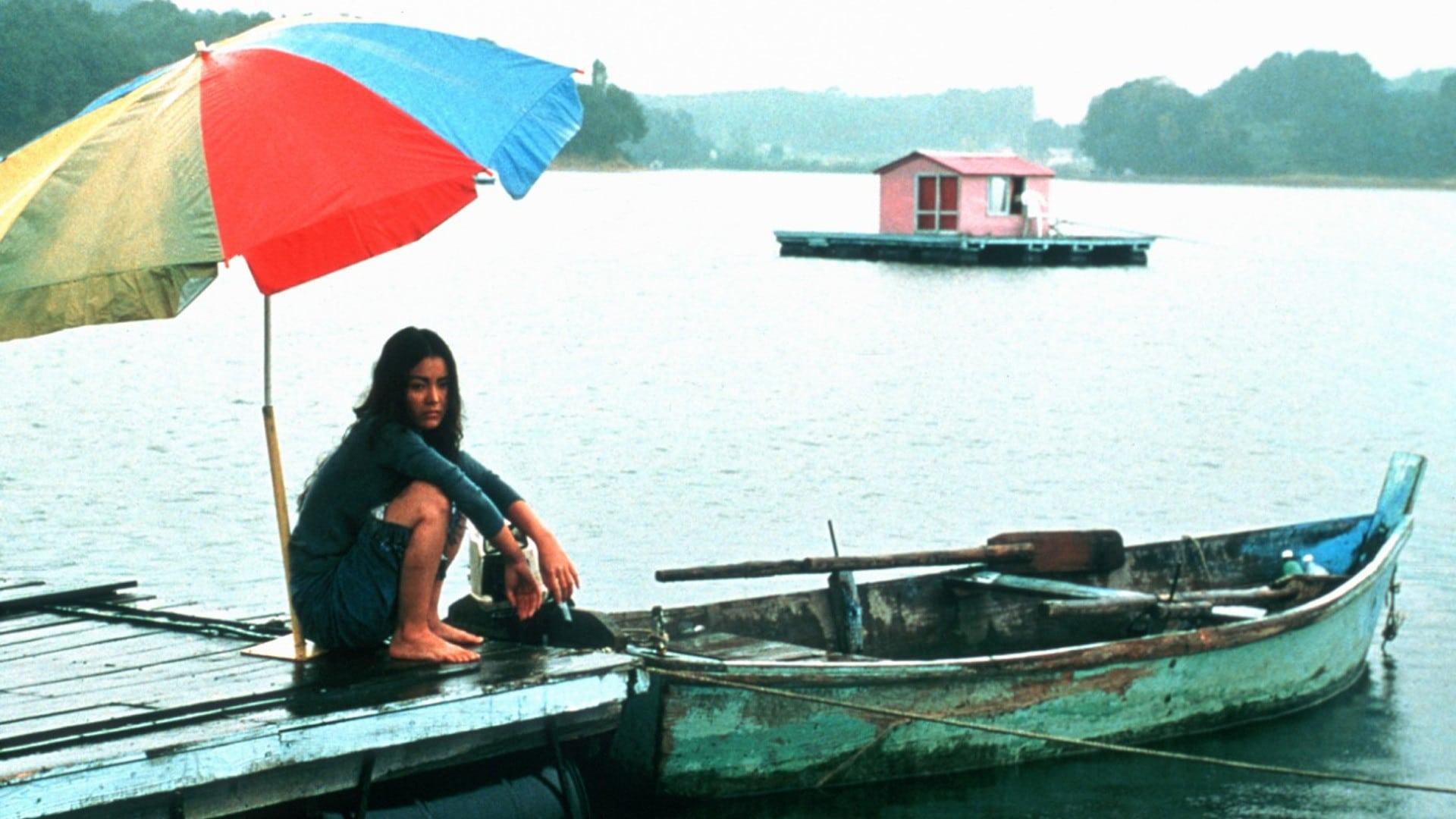 Seom – Die Insel Still